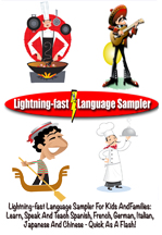 Lightning-fast Language Sampler